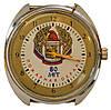 Ракета механические часы 80 лет Пожарной Охране Смоленск Россия