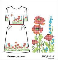 Заготовка для вышивания детского платья с яркими маками