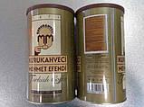 Кофе турецкий молотый 500 г (Turkish Coffee) - MEHMET EFENDI, фото 2