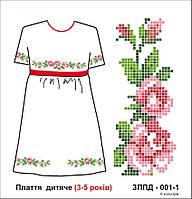 Заготовка для вышивания детского платья (3-5 лет) с цветами