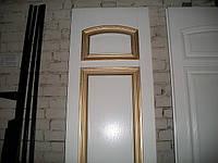 Дубовые белые межкомнатные двери с позолотой