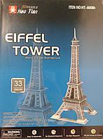 """3D Пазл """"Эйфелева Башня"""" 22*28см."""