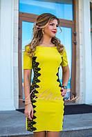 Повседневное платье лодочка желтое
