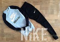Мужской спортивный костюм найк,Nike