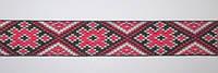 Лента вышиванка Ромб 3 см