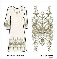 Заготовка для вышивания женского платья