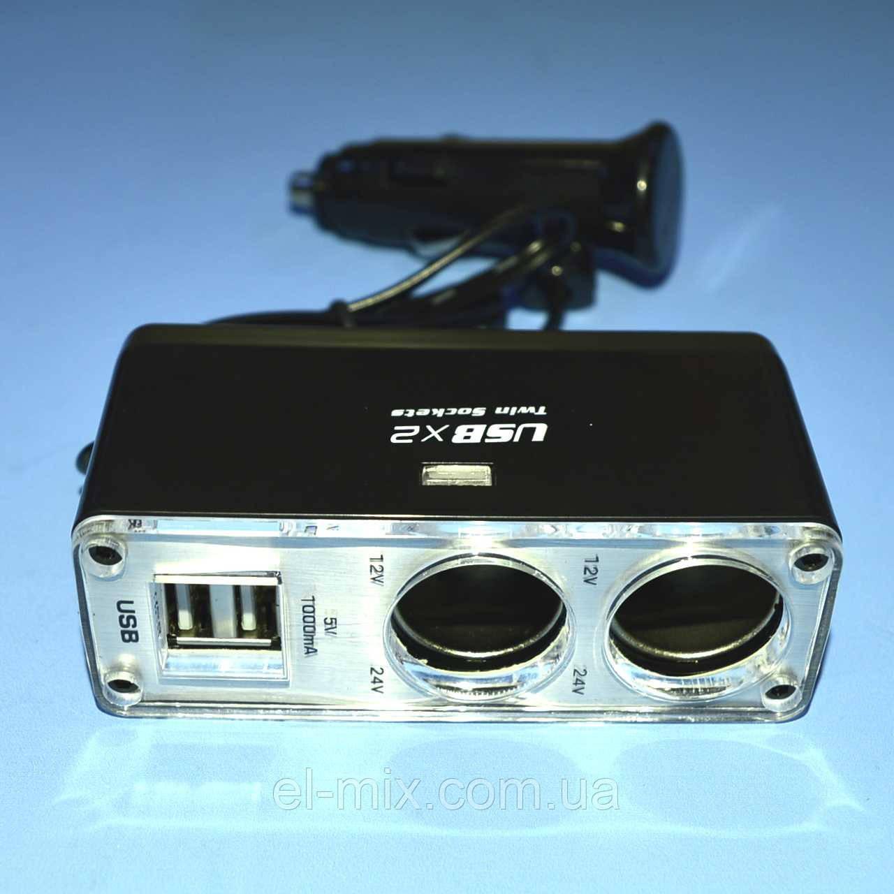 Разветвитель прикуривателя х2 + 2 гн.USB MonoTech CB-14501 max5А   ZLA0962