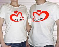 """Парные футболки """"Я с ним, я с ней"""""""
