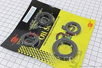Сальник двигателя к-кт 4шт  (27*42*7; 20*32*7; 20*30*5-2шт) TMMP  (скутер 125-150куб.см)