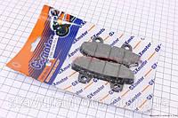 Тормозные колодки дисковые без уха к-т(2шт.) Gxmotor  (скутер 125-150куб.см)