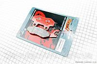 Тормозные колодки дисковые с ухом задние к-т(2шт.) красные YONGLI  (скутер 125-150куб.см)