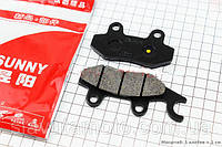 Тормозные колодки дисковые с ухом передние к-т(2шт.) SUNNY  (скутер 125-150куб.см)