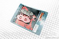 Тормозные колодки дисковые с ухом передние к-т(2шт.) красные YONGLI  (скутер 125-150куб.см), фото 1