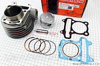 Цилиндр к-кт (цпг) 150cc-57,4мм, CMR (Тайвань) SM-TW  (скутер 125-150куб.см)
