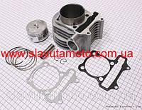 Цилиндр к-кт (цпг) 170cc-61мм (JINGJIU)  (скутер 125-150куб.см)