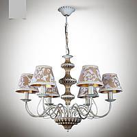 Люстра 6 ламповая для гостиной, зала, большой комнаты с абажурами 19666-2