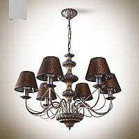 Люстра 6 ламповая для гостиной, зала, большой комнаты с абажурами