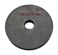 Круг вулканитовый шлифовальный ПП 150х20х32 F80