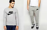 Мужской костюм спортивный найк,Nike Just Do It