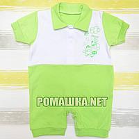Детский песочник-футболка с воротником поло р. 74 ткань ИНТЕРЛОК 100% хлопок ТМ Алекс 3095 Зеленый