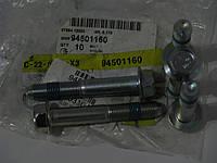 Болт переднего рычага  задний/передний №96535087  Авео Т200,Т250,Т255.