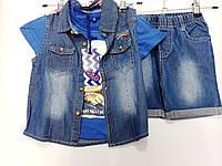 Костюм для мальчика S&D , купить детские костюмы оптом