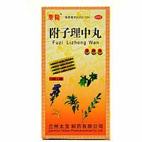 Пилюли для селезенки Фуцзы личжун вань / Fuzi lizhong wan