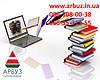 Издание электронных книг