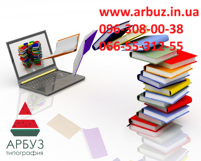 Издание электронных книг e book.