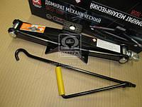 Домкрат механический 1,5т. 110/393мм. с резинкой . DK52-105B