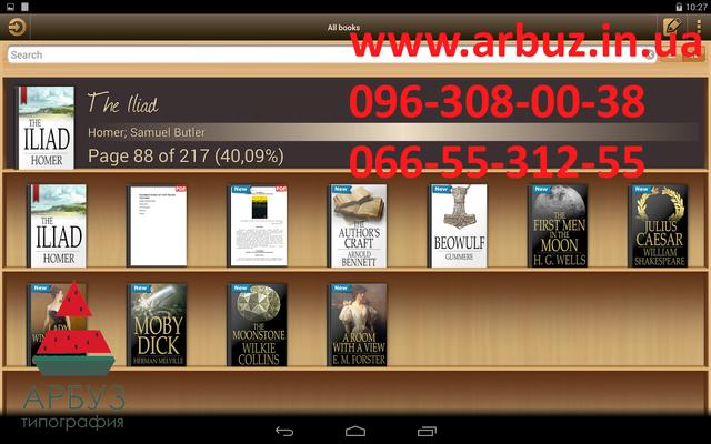 Издание книг e book электронных