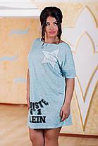 ДР7574 Платье летнее размеры 48-52, фото 2