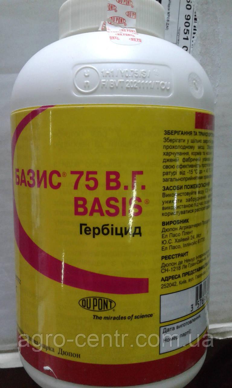 Гербицид Базис- по кукурузе