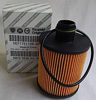 Фильтр маслянный Doblo(263) с 2010г. (система UFI)