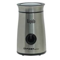 Кофемолка FIRST FA-5485-3
