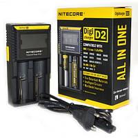 Зарядное устройство Nitecore Digicharger D2 с LED дисплеем