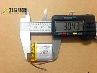 Аккумулятор литий-полимерный 032530P(302530) 3.7V 180mAh