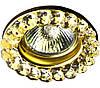 Светильник Точка Света CR 010 G-Cl золото  (MR16,GU5.3,35W)