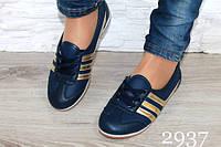 Женские синие кеды Adidas