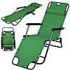 Шезлонг дачный, пляжный шезлонг Welfull YZ22003 зеленый