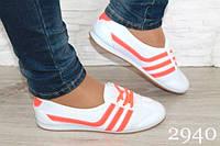 Женские белые кеды Adidas