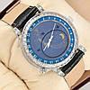 Мужские наручные часы Patek Philippe Grand Complication Sky Moon 27p - Фото