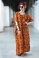 Модное женское платье Роксолана