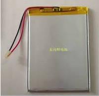 Аккумулятор литий-полимерный 038095P 3.7V 4000mAh