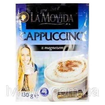 Кофейный напиток Капучино La Movida z magnezem,130 гр, фото 2
