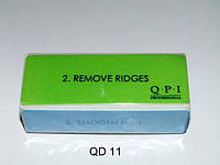 QБ 11  Полировка бафик 4-х сторонний QPI   PROFESSIONAL