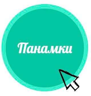 Кнопка для перехода в категорию Кепки