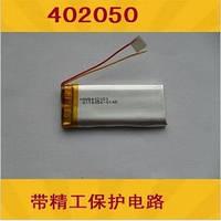 Аккумулятор литий-полимерный 042050P(402050) 3.7V 480mAh