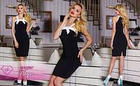 """Эффектное платье-футляр классического стиля """"Нори"""" с оригинальной отделкой РАЗНЫЕ РАСЦВЕТКИ!"""