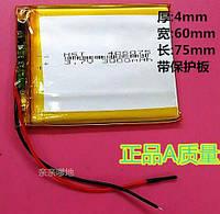Аккумулятор литий-полимерный 046075P 3.7V 3000mAh